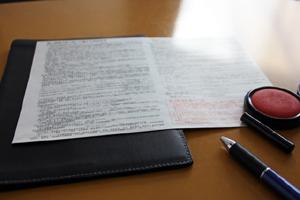 貸事務所の契約